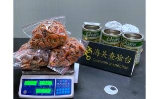 """厦门海关在""""奶粉罐""""中查获2千克干虾米"""