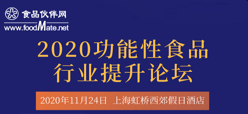 QQ图片20201030162602