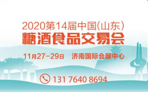 QQ图片20201109090513