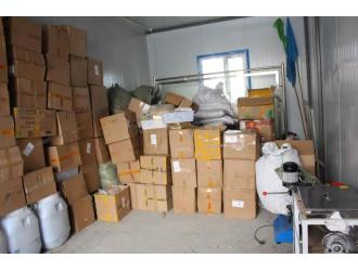 齐齐哈尔市公安局龙沙分局破获特大生产、销售有毒有害食品案 涉案金额一亿余元