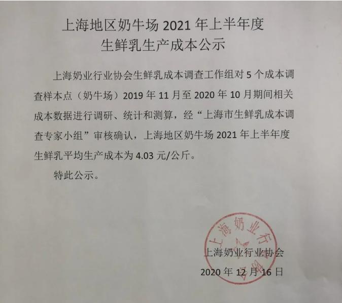 QQ截图20201217090854