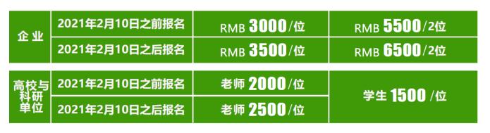 QQ图片20210207090503