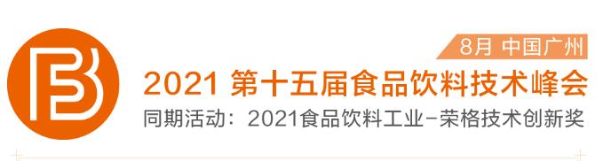 QQ图片20210322092423