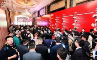 味动中国成都站盛大开幕 调味品选品对接新主场