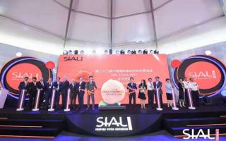 SIAL China国际食品展今日在沪盛大开幕