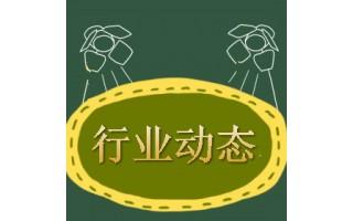 7月酒类行业动态:泸州老窖、酒鬼酒等部分产品调价;酒企展开多元化合作