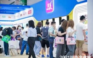 300 家金牌经销商获奖 2021秋季全食展在宁波开幕