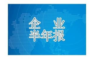 18家粮油企业2021年半年报:道道全、京粮控股等净利润增长 金龙鱼、西王食品等净利润下滑
