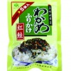 鲑鱼调味裙带菜