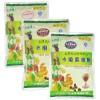 供应珍珠奶茶原料之果味果粉