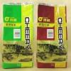 供应奶茶原料之青牌红绿茶