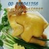 清蒸咸草鸡技术培训咸草鸡做法清蒸咸草鸡配方怎样做清蒸咸草鸡