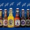 德国啤酒-弗伦斯堡啤酒