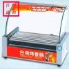 烤肠机,热狗机煎肠锅,煎烤锅,煎肉锅,烤热狗机