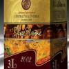 3L智利蓝石葡萄酒(纸盒装葡萄酒)