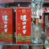[烟酒供应]泸州老窖