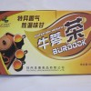 供应优质盒装牛蒡茶