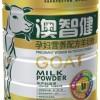和氏 澳智健羊奶粉800g孕妇营养配方