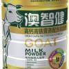 和氏 澳智健羊奶粉800g高钙高铁营养配方
