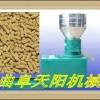 养猪颗粒饲料机200型颗粒饲料机轴式颗粒饲料机