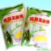 绿色方便食品,登海糯甜玉米糊全国招商