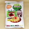 大量供应冬季热饮奶茶之布丁奶茶/冬季饮品/