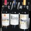 供应法国进口葡萄酒