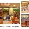 便利店小超市在竞争中脱颖而出的好项目 海南特产加盟