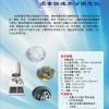 贵州农产品水分测定仪-海南橡胶快速水分测定仪