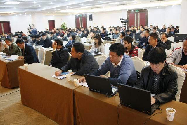 现场图文:第八届全国HACCP应用与认证研讨会现场全景(二)