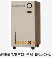 CH-2型高纯氢气发生器说明书