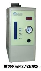 HP500系列氢气发生器使用说明书