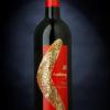 供应原装进口澳洲葡萄酒