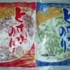 供应进口鸡冠藻,日本餐料,进口青鸡冠,进口红鸡冠