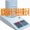 包米面测水仪-测水仪-水分测定仪-冠亚牌