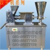 全国联保全自动饺子机,包饺子机器,饺子机