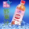 果汁饮料专用护色剂