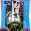 供应海草茎,日本黑珍,羊栖菜