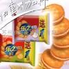 韧性饼干专用复合酶,饼干复合酶