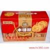 供应集味家园木糖醇宫廷桃酥礼盒|无糖食品