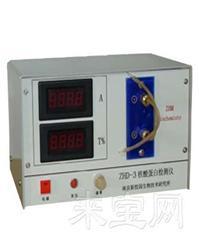 ZHD型紫外蛋白核酸检测仪使用说明