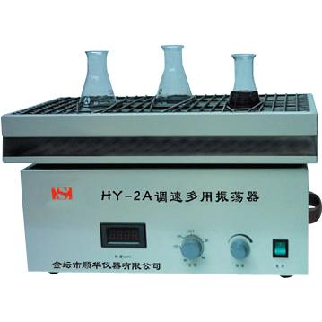 HY-2A往复式水平调速多用振荡器使用说明书