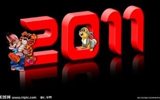 春节: (3)除夕