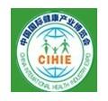 第十一届中国国际营养健康产业(北京)博览会