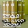 黄柏提取物盐酸小檗碱