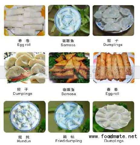 饺子机产品图