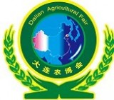 2011中国•大连国际农业博览会