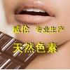 巧克力糖果天然色素 欧盟糖果色素