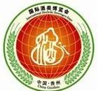 2011中国(贵州)国际酒类博览会暨中国贵阳投资贸易洽谈会