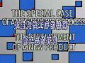 欧洲商学院——生产管理2 (56播放)